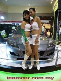 showgirl090